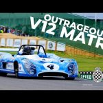 Outrageous V12 Matra screaming Festival of Speed fast run