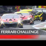 Coppa Shell Race 2 - Monza Highlights