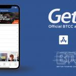 GETAC ANNOUNCES SPONSORSHIP OF BTCC APP FOR 2021 SEASON