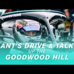 Drive and Talk: Ant Commentates His W10 Run at Goodwood!
