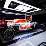 Red Bull reveal new one-off livery for Turkish GP with special 'thank you' message to outgoing engine partner Honda